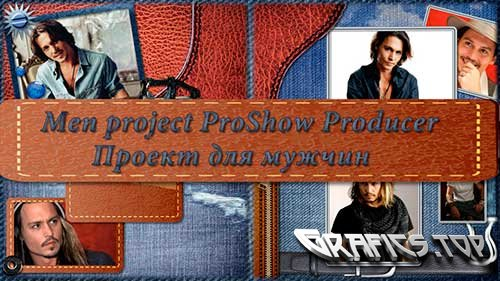 Casual - project ProShow Producer