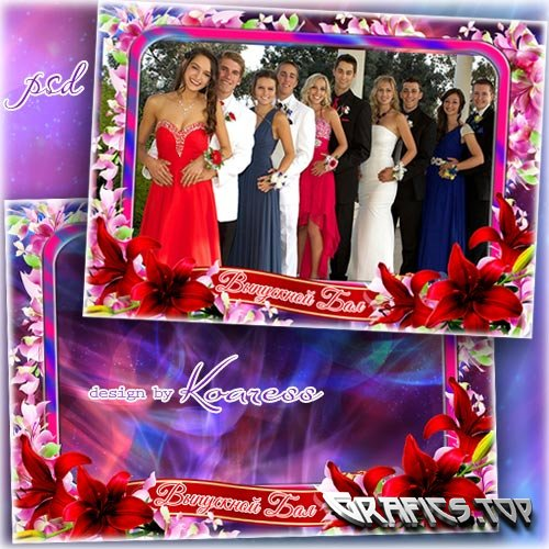 Photoframe for school graduates - We will not forget our school prom