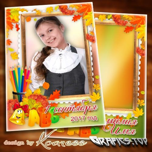 School frame for children portraits - A school bell is calling us for lessons