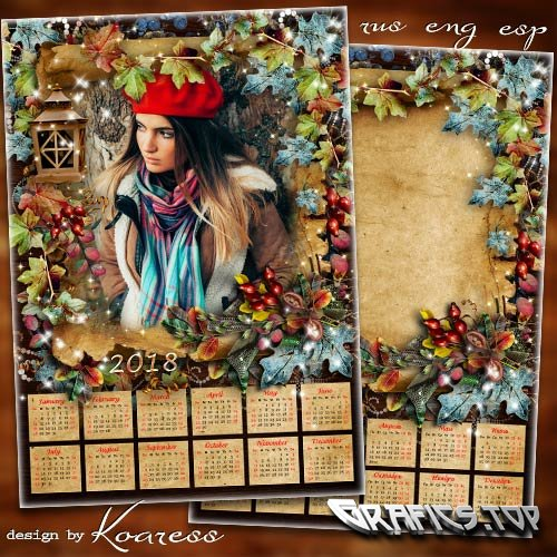 Calendar for 2018 - Autumn magic