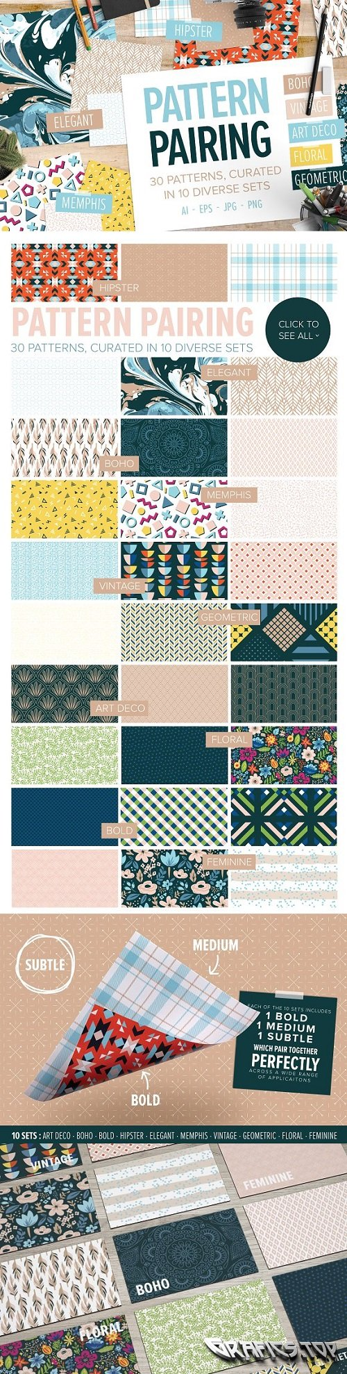 Pattern Pairing Bundle 1312405