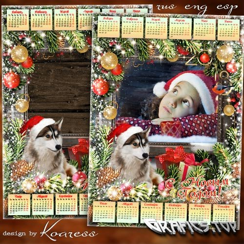 Romantic calendar with photo frame for 2018 - In the New Year night we are waiting for a wonder