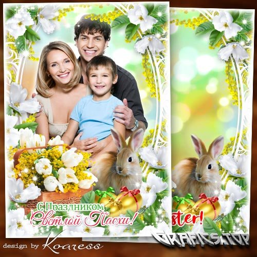 Frame for Photoshop - Easter is knocking at our door