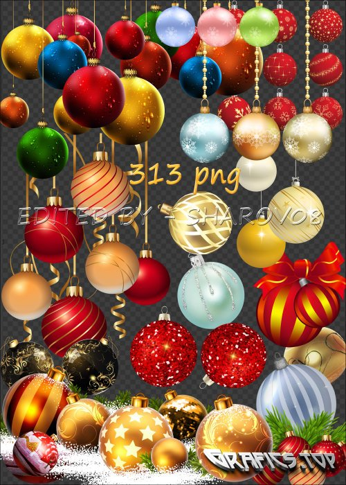 Clipart on a transparent background - Christmas balls