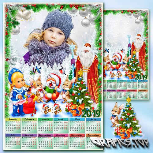 Calendar with a frame for 2019 - A merry Dance around the Christmas tree will bring us happiness
