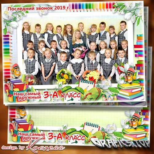 Photoframe for school class photos - Today is the last call, no need to rush to the lesson