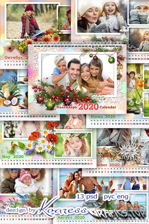 Wall calendar with photo frames for 2020 year of the Rat - May the year be the happiest